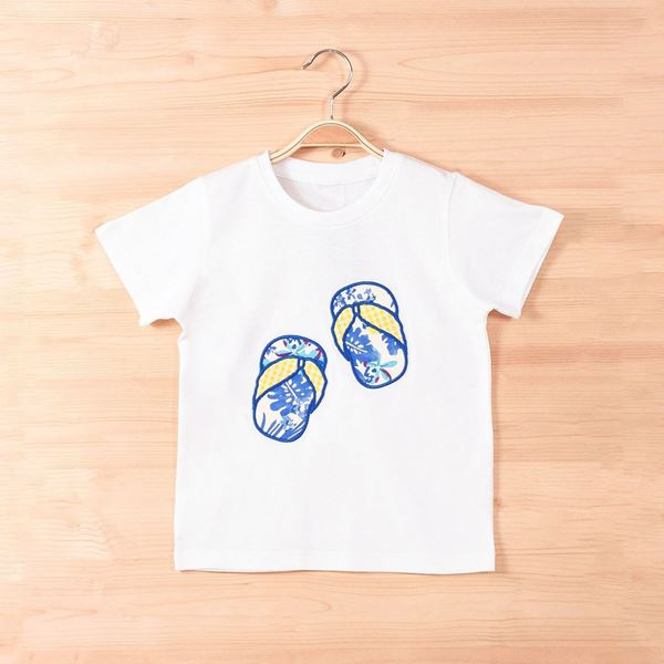 Picture of Camiseta junior jungla
