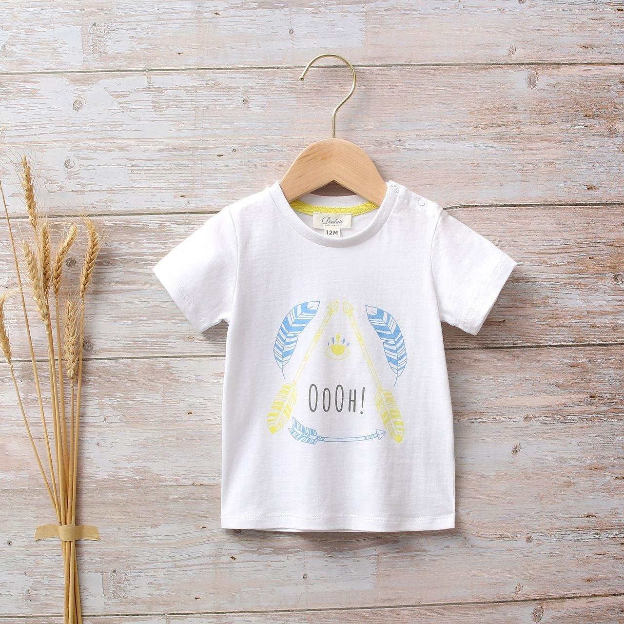 Imagen de Camiseta bebé niño blanca con estampado étnico