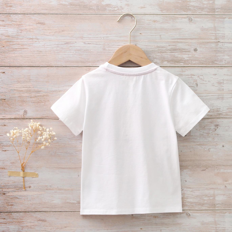 Imagen de Camiseta de niño con lentejuela doble color de calavera